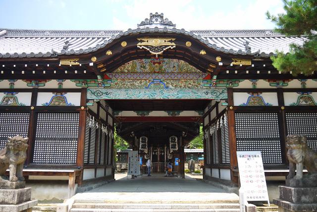 tanteinikki-kinunjinjya-gokounomiya