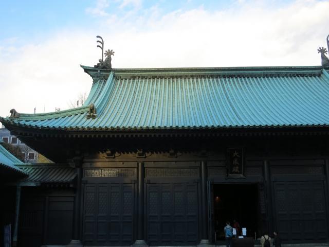 tanteinikki-kinunjinjya-yushima
